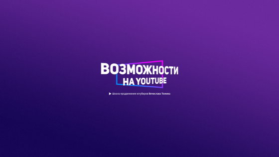 banner1-560x315.png